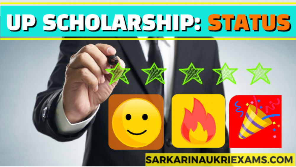 UP Scholarship Last Date 2019 - 20 Online Form, Correction