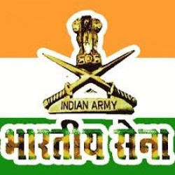 Indian Army JAG Online Form 25th Course