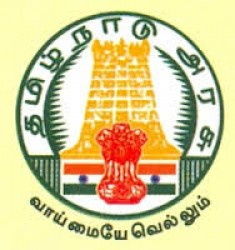 Perambalur District Court CO, Office Assistant, Driver and Readers Recruitment 2019