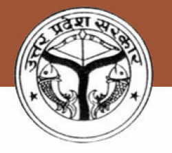 Directorate of Social Audit, UP Govt Recruitment 2019