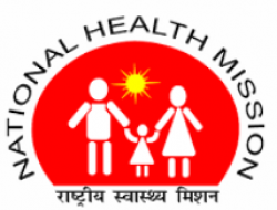 Assam NHM Surveillance Worker Recruitment 2019