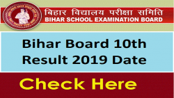 Bihar Board 10th Class Scrutiny & Compartment Online Form 2019