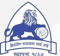 MES Pune Assistant Teacher Recruitment 2019