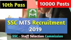 SSC MTS Admit Card 2019 (10000 Vacancy)