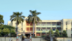 Ghazipur District Court Recruitment 2019 Vacancy