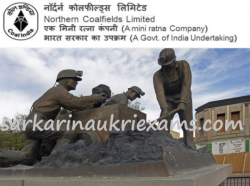 NCL Apprentice 2019 Singrauli Recruitment