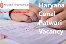 HSSC Staff Nurse, Clerk Recruitment 2019
