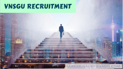 VNSGU Bharti 2019 Recruitment,Coach, Clerk, Security Guard & Other