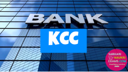Kanchipuram Central Cooperative (KCC) Bank Recruitment 2019 Job Opening