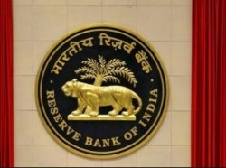 RBI Assistant Recruitment 2020 Last Date Extended