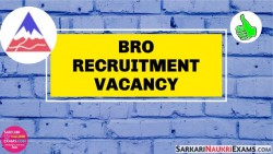 BRO MTS Recruitment 2019, Vacancy, Syllabus