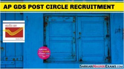 AP GDS Recruitment 2019 Postal Circle, BPM, ABPM, Dak Sevaks Vacancy