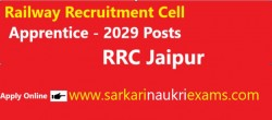 Railway Recruitment Cell (RRC) NWR Jaipur Apprentice Recruitment 2019