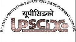 UPSCIDC Assistant Engineer(AE) Civil, Electrical Recruitment 2020