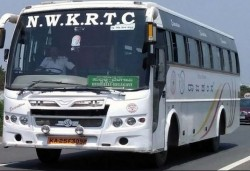 NWKRTC Driver, Conductor Online Form 2020