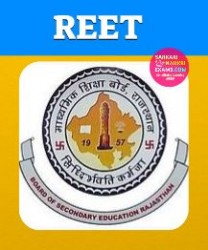 Rajasthan REET 2020 Vacancy Online Form