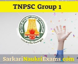 TNPSC Group 1 Notification 2020 Apply Online