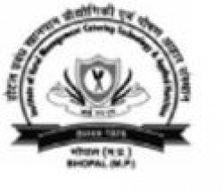 IHM Bhopal Lecturer Vacancy 2020