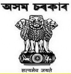 DEE Assam Teacher Recruitment 2020