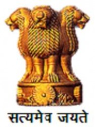 RPSC Assistant Statistical Officer (ASO) Recruitment 2020