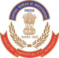 CBI Intern 2020 Recruitment
