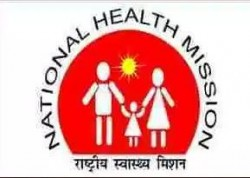 NHM Punjab Recruitment 2020 Medical Officer Vacancy