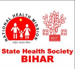 Bihar SHSB ANM Recruitment 2020 - Last Date