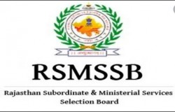 RSMSSB Junior Engineer JE Recruitment 2020 Last Date, How to Apply, Exam Date