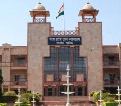MP High Court Recruitment 2020 | Junior System Analyst Post