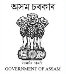 DTE Assam Recruitment 2020 | Lecturer, Senior Instructor Post
