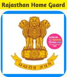 Home Guard Bharti Rajasthan 2020 Online Form | Recruitment, Salary