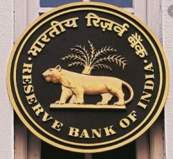 Reserve Bank Of India (RBI) Security Guard Recruitment 2021 For Ex-Servicemen | Apply Online