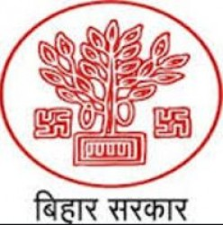 Bihar SHSB Accountant Recruitment 2021 Online Form, Eligibility, Last Date