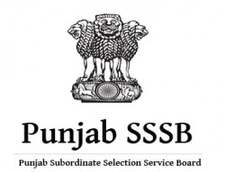 PSSSB Legal Clerk Vacancy 2021