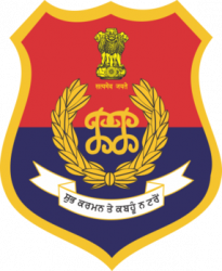 Punjab Police Sub Inspector Recruitment 2021: Apply Online Form | Notification For 260 Posts Man & Women