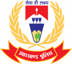 Jharkhand Police Instructor Recruitment 2021