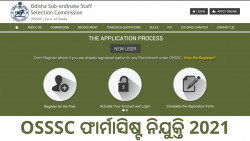 OSSSC Pharmacist Recruitment 2021 Online Form, Eligibility, Last Date