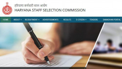 Haryana Police Constable Recruitment 2021 HSSC Constable Eligibility, Last Date