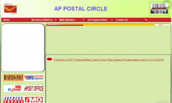AP Postal Circle GDS Recruitment 2021 Online Form