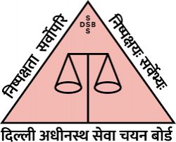 Delhi DSSSB Recruitment 2021: Notification for Special Educator Primary & Other Post