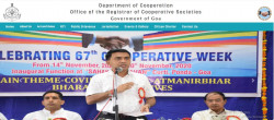 Cooperation Department Goa Recruitment 2021 LDC/ SRO Vacancy