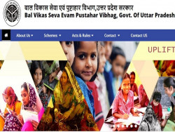 UP Anganwadi Vacancy 2021 Online Form | Bharti