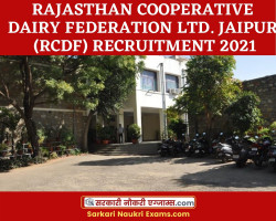 Rajasthan Dairy RCDF Recruitment 2021 Apply Online Form (Re-Open) For 18 Different Designations