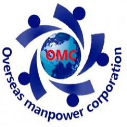 OMCL Staff Nurse Recruitment 2021: Apply Online Form, Eligibility, Salary & Last Date