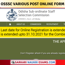 OSSSC Amin, Forest Guard, Excise Constable & Other Recruitment 2021 Apply Online Form !!