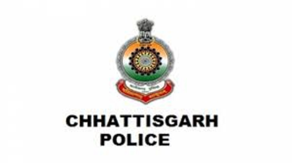 CG Police Constable Recruitment 2018