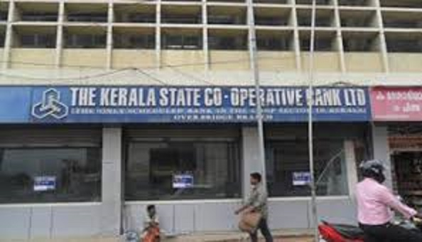 Kerala Co-Operative Bank Recruitment for Jr. Clerks, Cashiers & more: 2018