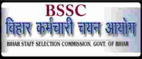 Bihar SSC Stenographer Recruitment 2019