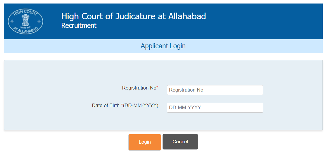 Download Allahabad High court Stage 2 Admit Card