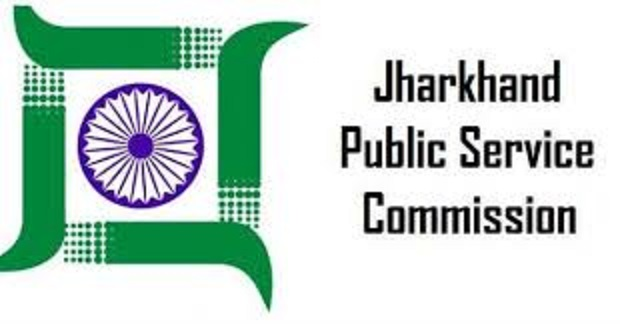 JPSC Assistant Professors Recruitment 2018